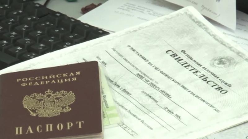 Численность безработных граждан в России
