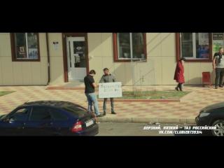 Парень из Дагестанского БПАНА