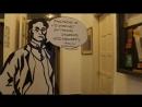 Открытие выставки волонтерского центра Человек-мигрант