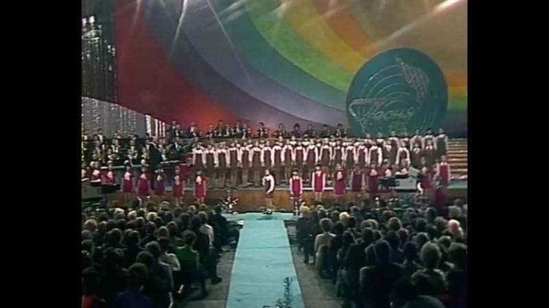 БДХ и Лена Могучева - Пропала собака (1979).mp4