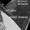 SA]]_q&a: Beatriz Ferreyra