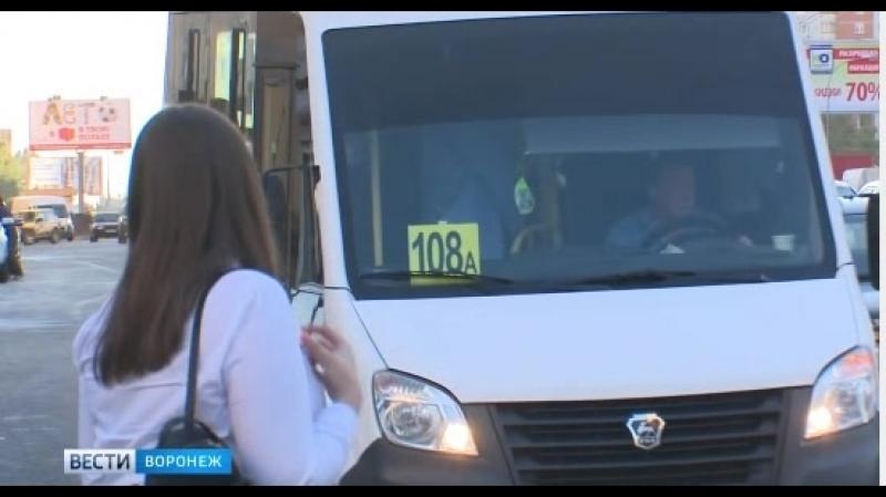 Застройщики в Воронеже ежегодно сдают жильё целыми микрорайонами, при этом зачастую не учитывая движение общественного транспорт