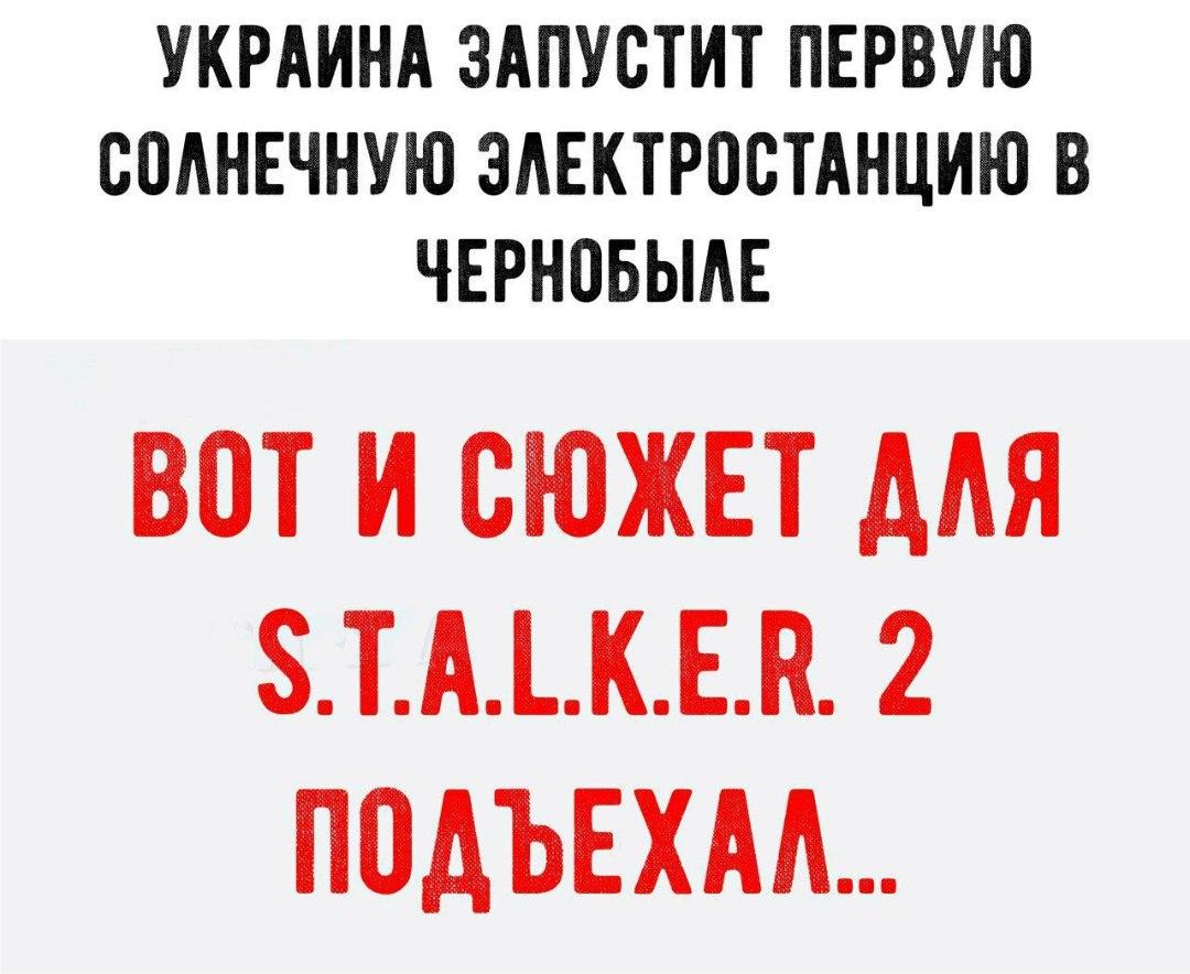 https://pp.userapi.com/c834300/v834300840/8804d/9na0_kKwWiM.jpg