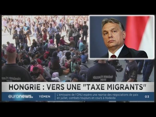 La Hongrie va taxer de 25% les ONG étrangères qui aident les migrants (Euronews, 20/06/18, 00h05)