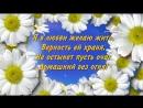 S_dnem_Semi_Lyubvi_i_Vernosti__Krasivoe_pozdravlenie_s_prazdnikom__(MosCatalogue).mp4