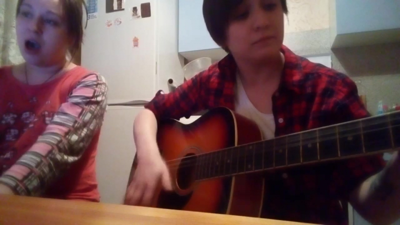 долго не виделись)скучала по твоей гитаре:-)