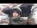 Если Украина придет на Донбасс не пощадят ни друзей ни близких ни детей Боец ВС ДНР Шут