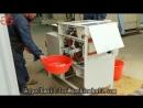 Almond Kernel Brown Skin Peeling Machine Working Video