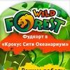 """Кафе Красногорск - Фуд Корт """"Wild Forest"""" Крокус"""