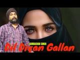 Dil Diyan Gallan Tiger Zinda Hai Salman Khan Katrina Kaif Gurbachan singh ISong Cover
