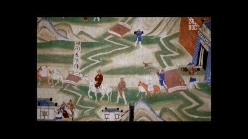 Искусство Китая. В поисках рая