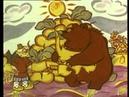 Сказка Мужик и медведь Вершки и корешки avi