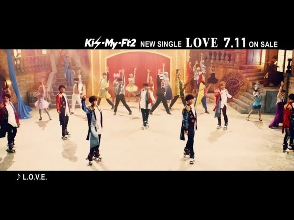 Kis-My-Ft2 / 「L.O.V.E.」MUSIC VIDEO-short edition- (シングル「LOVE」収録曲)