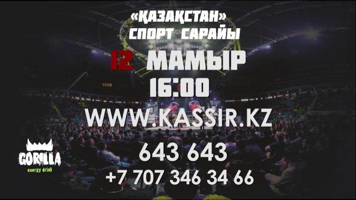 """KAZAKHSTAN MMA TOP TEAM on Instagram: """"Вот мы и дождались юбилейной"""