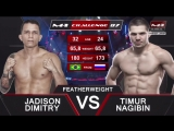 Жадисон Димитри Сильва vs Тимур Нагибин, M-1 Challenge 87