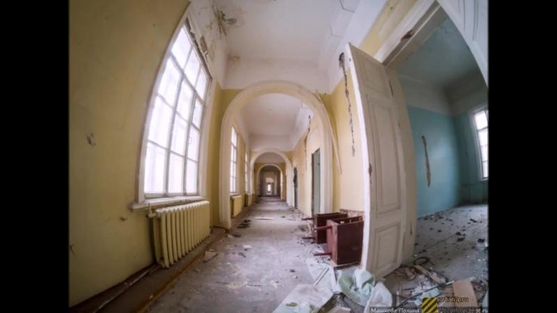 Заброшенная больница 1903 года _ Омск _ Россия