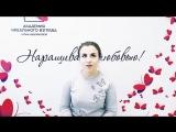 Победитель конкурса на объемное наращивание от Академии идеального взгляда Юлии Шевляковой