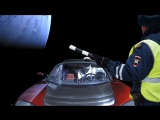 Тесла в Космосе (Falcon 9)