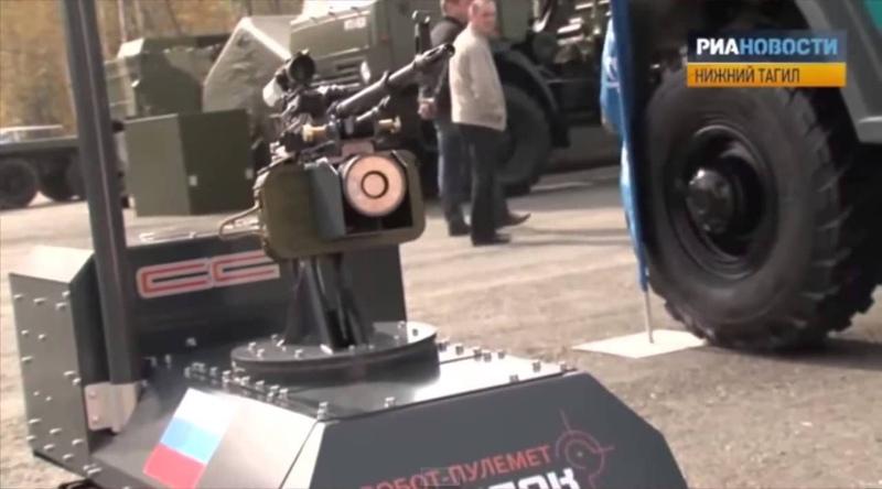 Российский робот СТРЕЛОК для уличного боя ☢ Россия