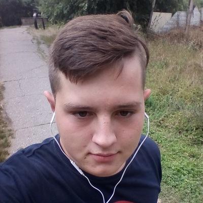 Sergej Kozlov