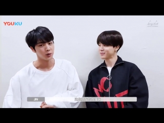 180520 'Can't Let Go of Chinese Conversation' Chinese segment Ep.17