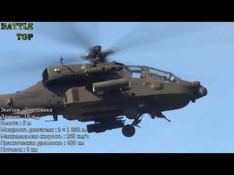Battle Top - Лучшие ударные вертолёты мира ★ Ми-28Н Changhe Z-10 Apache Tiger Ка-52