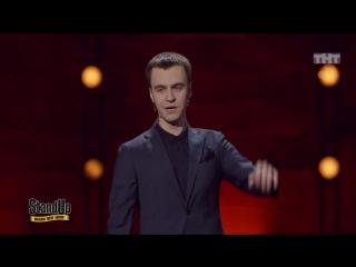 Stand Up: Иван Абрамов - Народная медицина