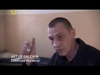 Самая страшная тюрьма в России