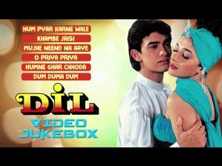 DIL Movie Full (HD) Video Songs Jukebox __ Aamir Khan, Madhuri Dixit