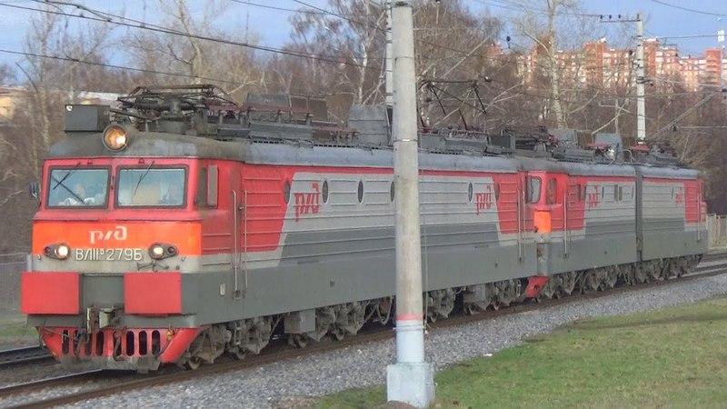 Электровоз ВЛ11М-279 с перегоняемым электровозом ВЛ10-1901, станция Люберцы 1
