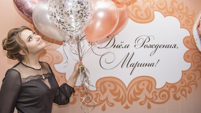 Happy Birthday Marina 20