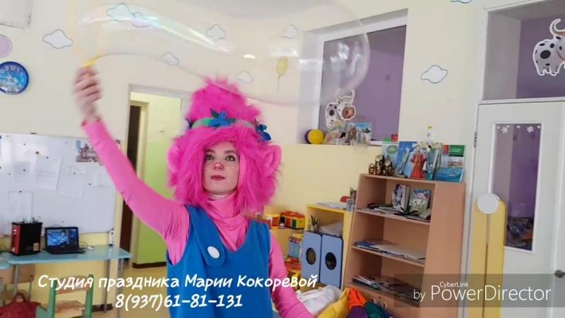 Необычное_приключение_с_Розочкой_HD.mp4