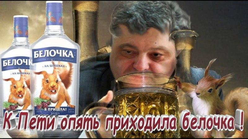 Порошенко рассказал о том как Украина намерена использовать Крымский мост.