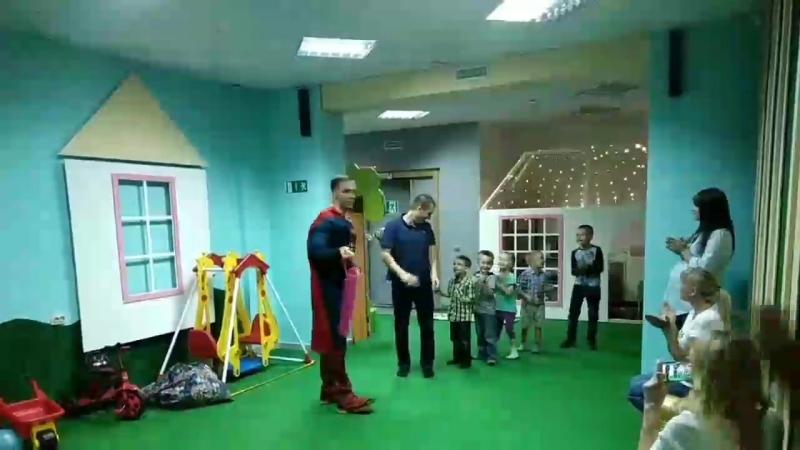 Супер Мэн в Егозе