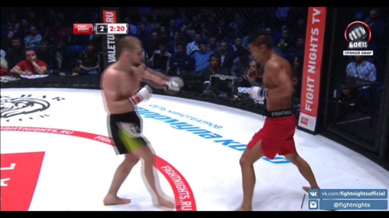 Али Багаутинов vs. Тайсон Нэм _ Ali Bagautinov vs. Tyson Nam