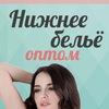 Нижнее Белье Оптом - Lativ.ru