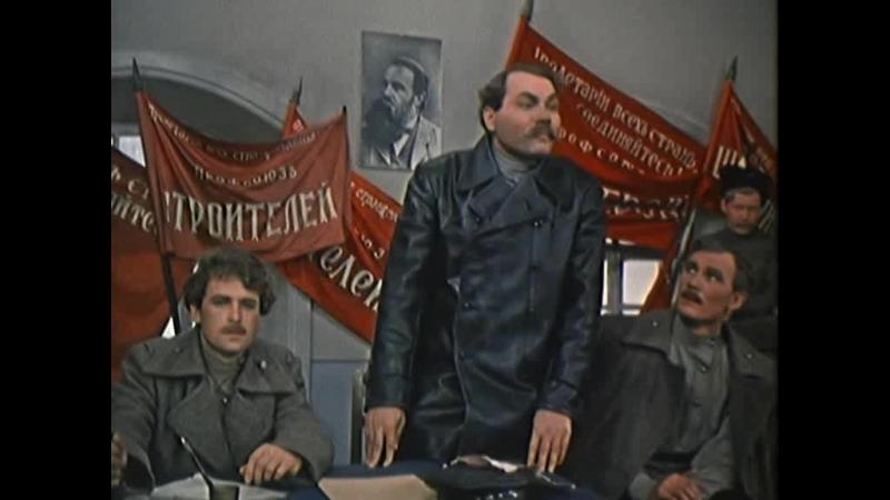 Тихий Дон (1957). Съезд.