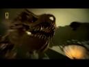 2 серия Последний живой динозавр