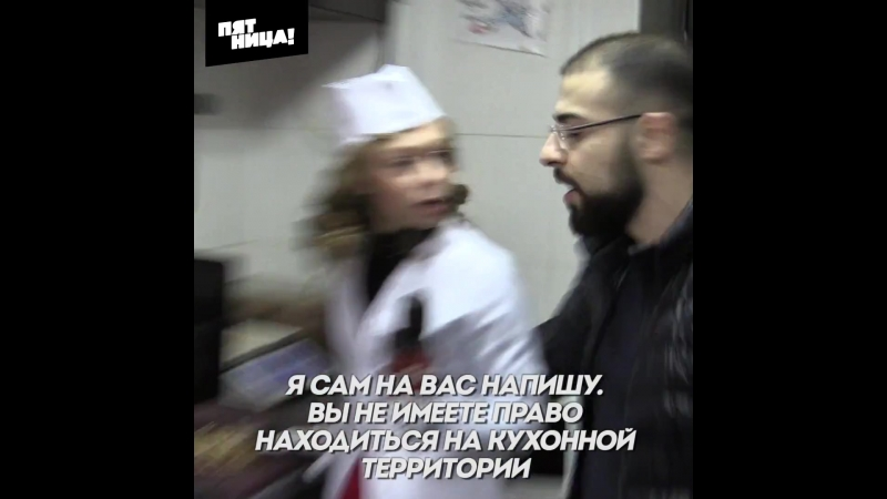 Ревизолушка Ярославль Эфир от 11 02 18 смотреть онлайн без регистрации