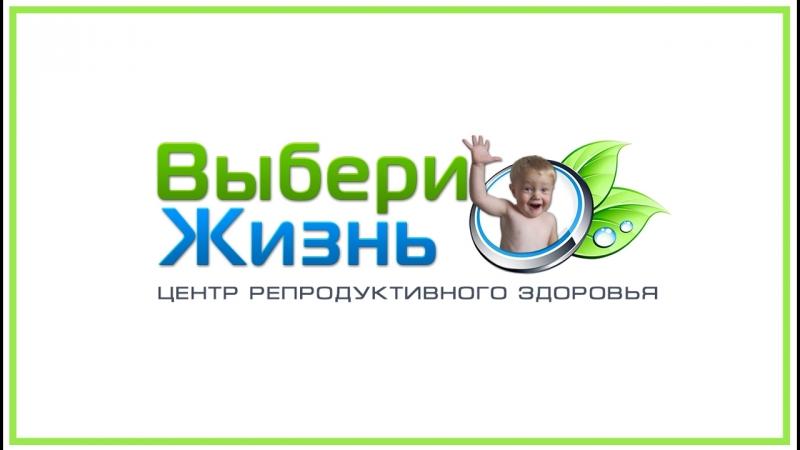 О Школе Репродуктивного Здоровья