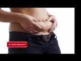 как убрать жирный живот (online-video-cutter.com)