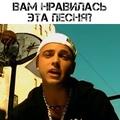 Ностальгия on Instagram Отпетые мошенники и ВИА Сливки - Моя звезда (2003)
