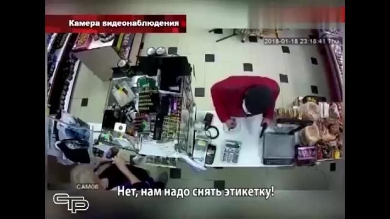 Продавщица наказала грабителя
