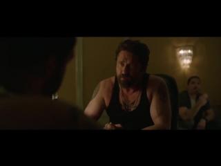 Охота на воров 2018 - Фрагмент из фильма