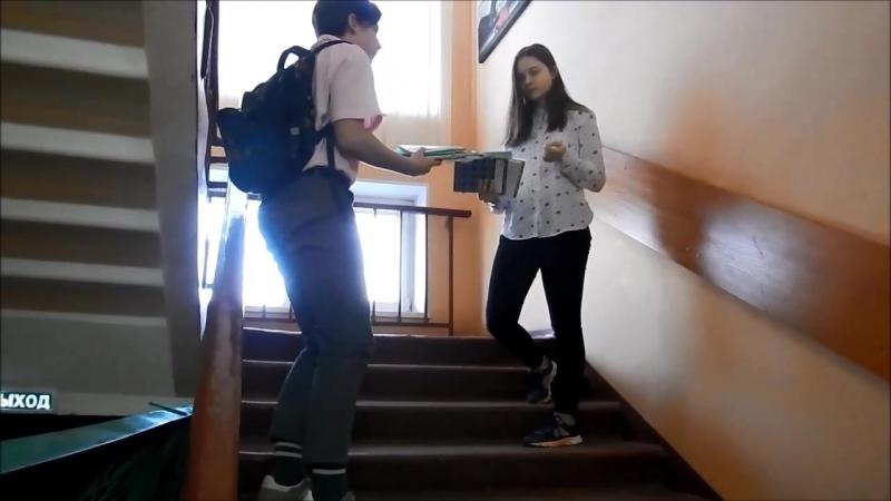 Социальный видеоролик Подростковая влюбленность