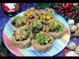 Как приготовить праздничные мясные корзиночки. Очень вкусно!