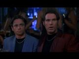 Дискотека 90-х. Фрагмент кф Ночь в Роксбери (A Night at the Roxbury, 1998)