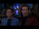 Дискотека 90-х. Фрагмент к/ф «Ночь в Роксбери» A Night at the Roxbury, 1998