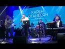 Musichall Карен Оганесян 12 12