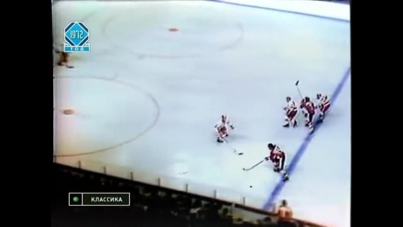 Хоккей Суперсерия СССР Канада Виннипег 06 09 1972 3 игра 4 4 1 2 3 2 0 0